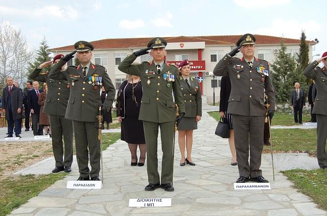 Αλλαγή Διοίκησης στην 1η ΤΑΞ.Α.Σ. Στεφανοβικείου [photos]