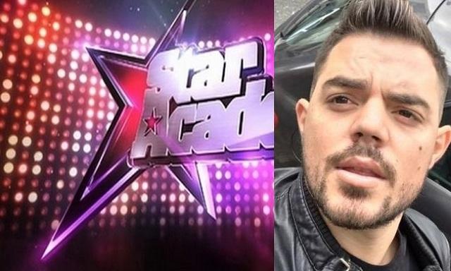 Βολιώτης στο Star Academy