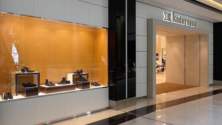 Λουκέτο στα καταστήματα της οικογένειας Λεμονή σε Golden Hall και Mall