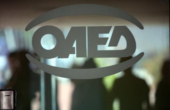 ΟΑΕΔ: Αύξηση των εγγεγραμμένων ανέργων τον Φεβρουάριο