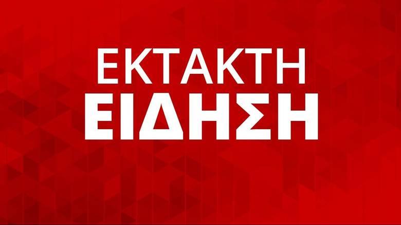 Εντοπίστηκαν 8 τρομοπακέτα στα ΕΛΤΑ