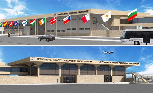 Το σχέδιο μεταμόρφωσης του αεροδρομίου Σκιάθου και των 13 άλλων περιφερειακών αεροδρομίων