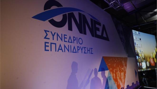 Καρατομήθηκε ο διευθυντής της ΟΝΝΕΔ Θεσσαλονίκης για υβριστικό σχόλιο