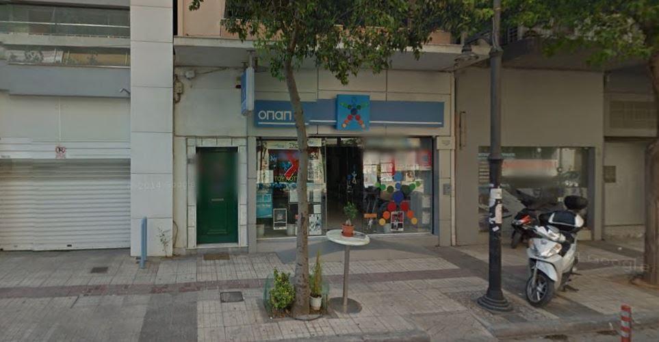 Θρίλερ στο Μοσχάτο: Ιδιοκτήτης πρακτορείου ΟΠΑΠ εκτέλεσε τον υπάλληλο του