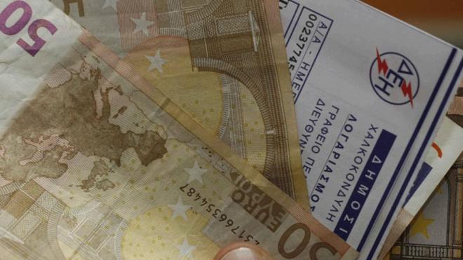 ΔΕΗ: Τι πρέπει να κάνετε αν λάβετε δυο συνεχόμενους ΕΝΑΝΤΙ λογαριασμούς