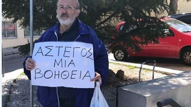 Ο άστεγος που έγινε viral βρήκε δουλειά