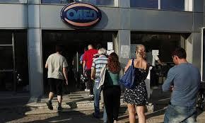 Από αύριο οι αιτήσεις 10.000 ανέργων ΟΑΕΔ για την αγορά εργασίας