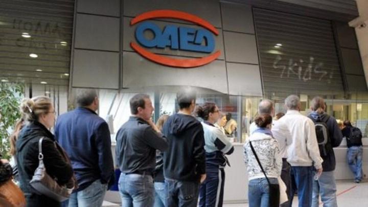 Δευτέρα οι αιτήσεις 10.000 ανέργων ΟΑΕΔ για την αγορά εργασίας