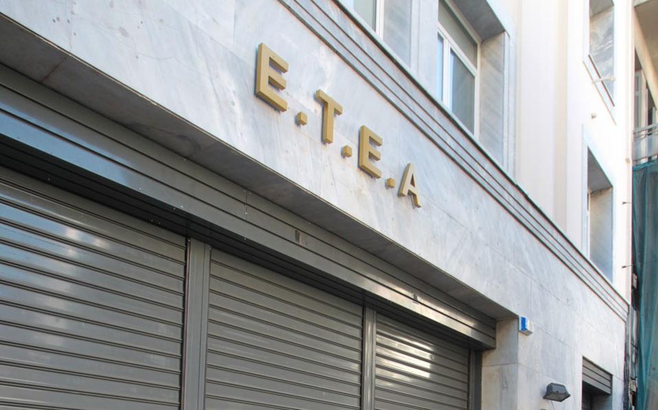 Διοικητής ΕΤΕΑ: Δεν δίναμε τα εφάπαξ, γιατί δεν είχαμε λεφτά