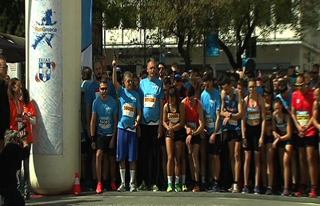 Χιλιάδες συμμετοχές από όλη την Ελλάδα στο φετινό Run Greece Λάρισας [photos]