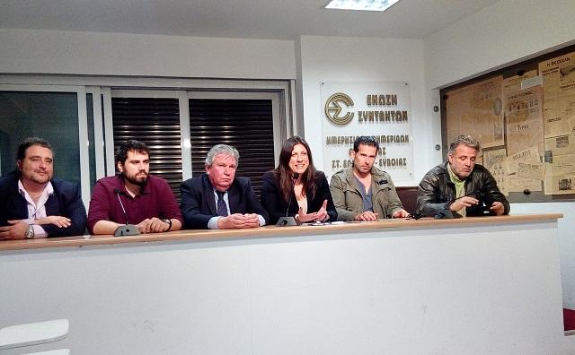 Σε γενική ανυπακοή κάλεσε τους πολίτες η Ζωή Κωνσταντοπούλου