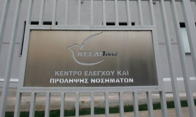 Ποινικές διώξεις για τις προσλήψεις στο ΚΕΕΛΠΝΟ. Κατηγορούμενοι τρεις υπάλληλοι