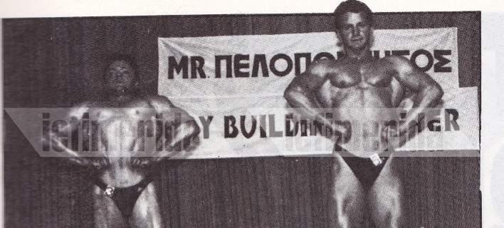 Οταν ο Αρτέμης Σώρρας ήταν bodybuilder & διεκδικούσε τον τίτλο του Μίστερ Πελοπόννησος