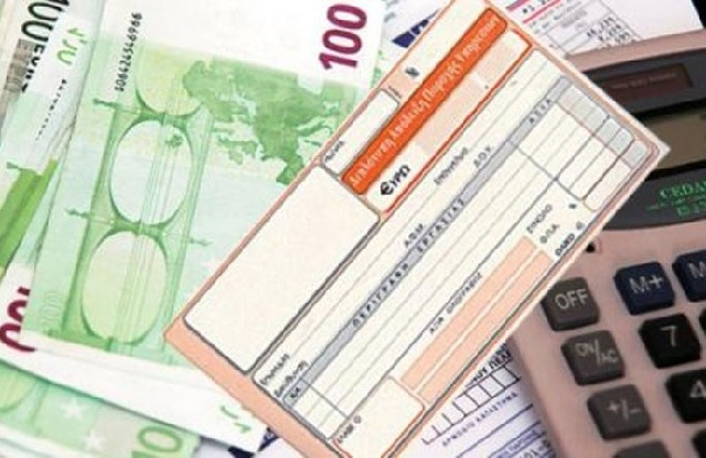 Οι προϋποθέσεις για χαμηλότερες εισφορές στον ΕΦΚΑ