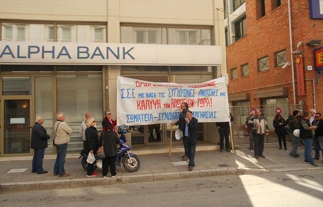 Παράσταση διαμαρτυρίας σε ΟΑΕΔ και ΣΕΒΘ στο Βόλο