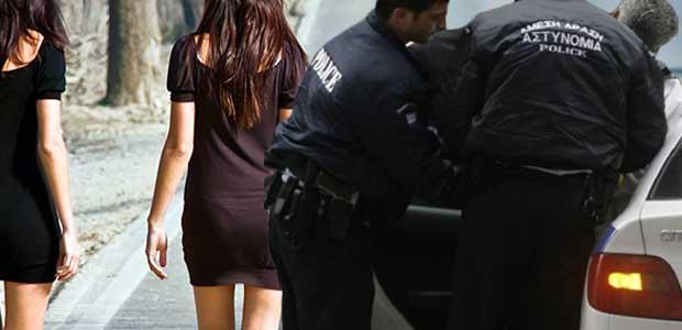 Δικηγόρος, αστυνομικός και συμβολαιογράφοι σε κύκλωμα διακίνησης γυναικών