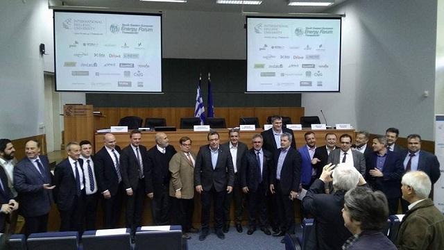 Συνέδριο για την αγορά ενέργειας στην ΝΑ Ευρώπη