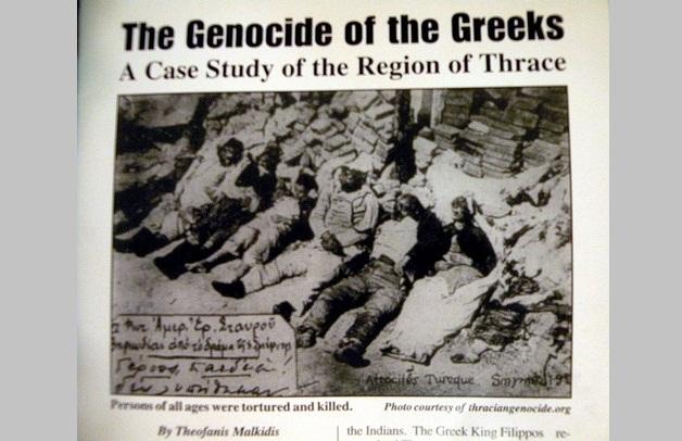 Εκδηλώσεις μνήμης και τιμής στη Ν.Αγχίαλο για τη γενοκτονία του Θρακικού Ελληνισμού