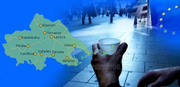 Η Θεσσαλία μία από τις πιο φτωχές Περιφέρειες της Ε.Ε.