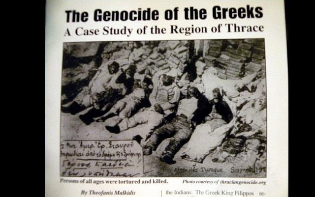 Τιμάται η γενοκτονία του θρακικού ελληνισμού