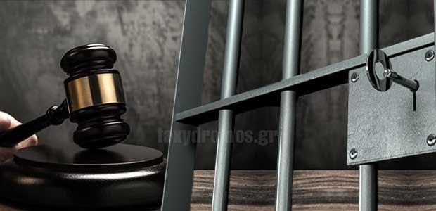 Καταδίκη 24χρονου για κλοπές σε βενζινάδικα στο Βόλο