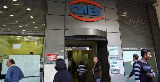 ΟΑΕΔ: Ξεκινά η καταβολή του δώρου στους ανέργους