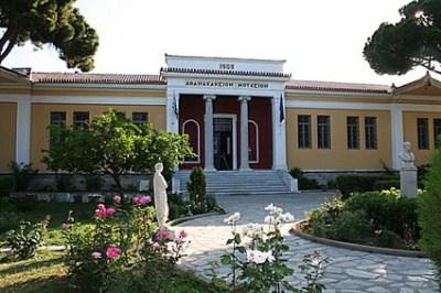 Εκδήλωση στο Μουσείο
