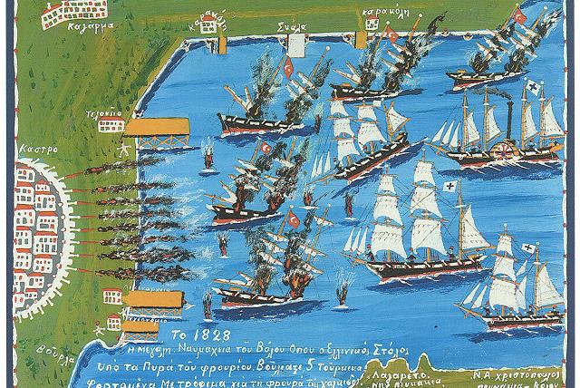 Γρ. Καρταπάνης: Η ναυμαχία του Βόλου (8/4/1827)