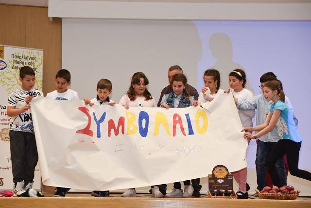 Στο Υπουργείο Παιδείας η βράβευση των μαθητών που διακρίθηκαν στον διαγωνισμό του «Ζαγορίν»