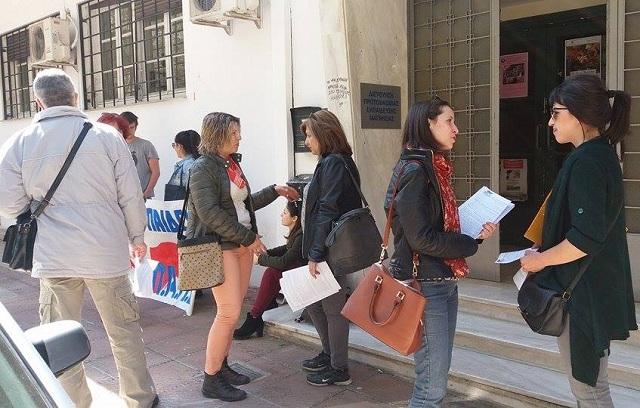 Διαμαρτυρία έξω από τα γραφεία της Πρωτοβάθμιας Εκπαίδευσης