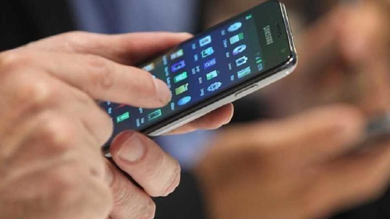 Πώς μπορούν να κλέψουν το PIN για την τράπεζα από το κινητό