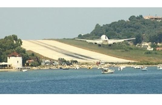 Στην Fraport Greece από σήμερα το αεροδρόμιο Σκιάθου