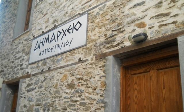 Δήμος Ν. Πηλίου: Θετικά τα αποτελέσματα από τη συνάντηση με την Υφ. Οικονομικών