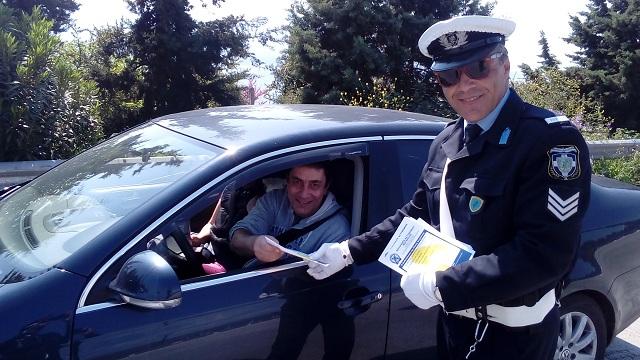 Αστυνομικοί διένειμαν φυλλάδια στους εκδρομείς του Πάσχα