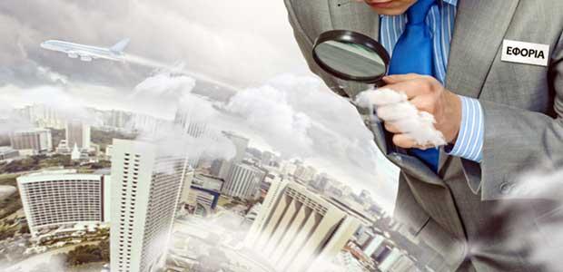 «Ριφιφί» της εφορίας σε... σπίτια και τραπεζικούς λογαριασμούς