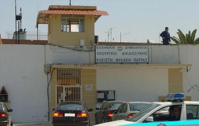 Κρούσματα φυματίωσης στις φυλακές Αγίου Στεφάνου της Πάτρας