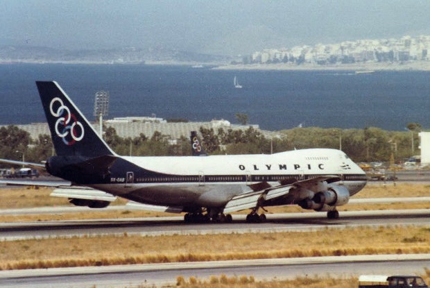 Τραγική σύμπτωση: Αεροπορική τραγωδία 40 χρόνια πριν στο ίδιο σημείο που έπεσε το Χιούι