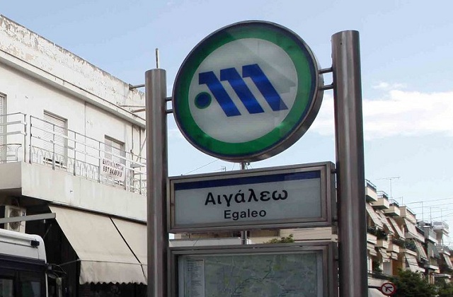 Τηλεφώνημα -φάρσα για βόμβα στον σταθμό του μετρό στο Αιγάλεω