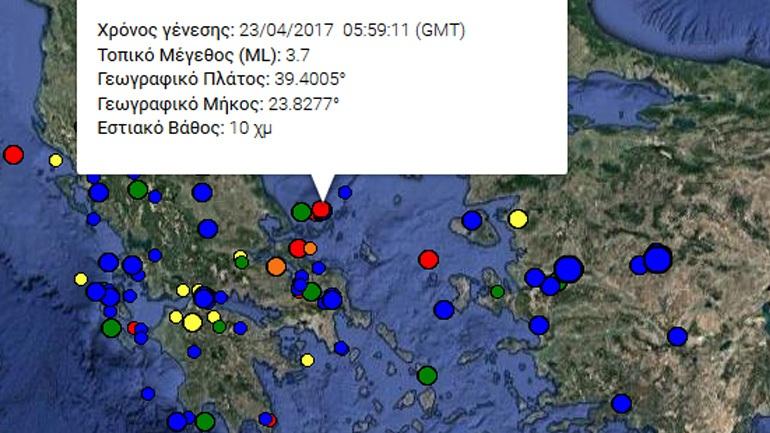 Σεισμός 3,7R ανοικτά των Σποράδων