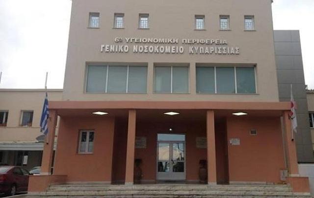 Ανάκριση για κακουργηματικές πράξεις στο Νοσοκομείο Κυπαρισσίας