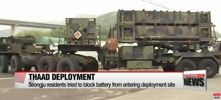 Οι ΗΠΑ μεταφέρουν το αντιπυραυλικό σύστημα THAAD στη Νότια Κορέα [βίντεο]