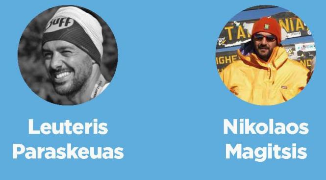 Ο Λευτέρης Παρασκευάς & ο Νίκος Μαγγίτσης ετοιμάζονται να σπάσουν ρεκόρ στο Νεπάλ