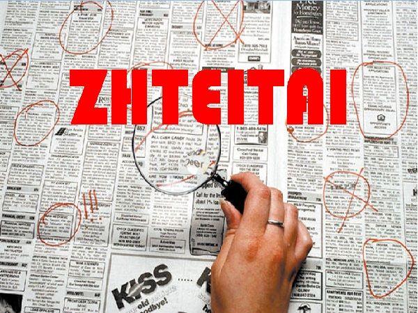 Αποτέλεσμα εικόνας για ανειδίκευτος εργάτης Ζητείται να εργαστεί στην Σκόπελο σε ταβέρνα