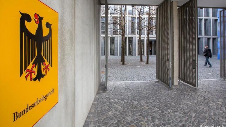 Γερμανικό δικαστήριο ακύρωσε τις περικοπές σε έλληνες δασκάλους