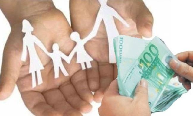 Κοινωνικό εισόδημα αλληλεγγύης 2017: Σήμερα καταβάλλονται οι δόσεις