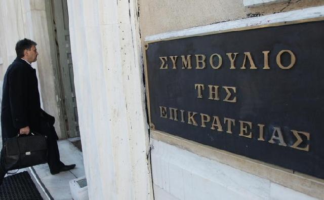 Ανησυχία στους δικαστές του ΣτΕ μετά την εισβολή Ρουβίκωνα