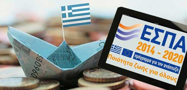 Χαρίτσης: Ενίσχυση των μικρομεσαίων επιχειρήσεων με πόρους 2 δισ. ευρώ