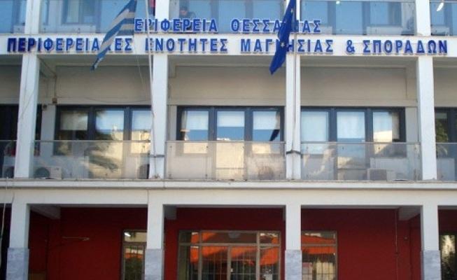 Συνεδριάζει το Συντονιστικό Οργανο Πολιτικής Προστασίας Μαγνησίας