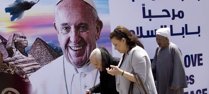 Στην Αίγυπτο ο Πάπας Φραγκίσκος, μετά την τρομοκρατική επίθεση σε Κόπτες