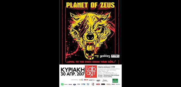 Οι Planet Of Zeus ζωντανά στο Lab Art στο Βόλο!